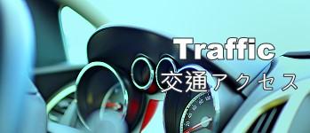 Traffic-ICON.jpg