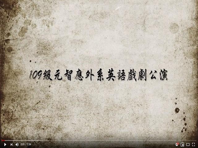 【2018戲劇公演】吝嗇鬼