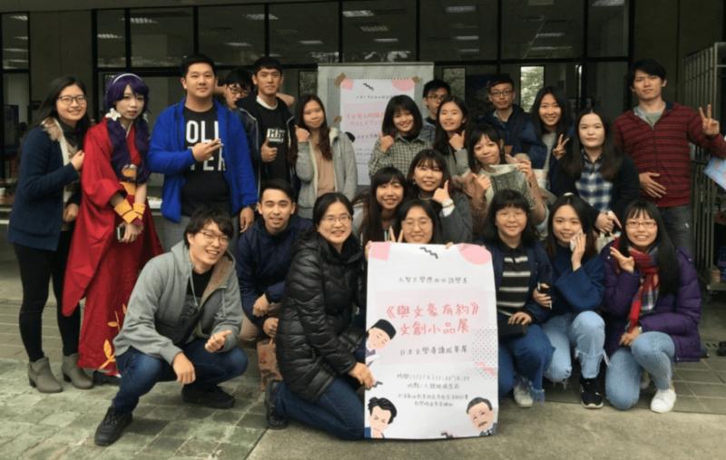 【活動公告】元智大學應外系課程之文創小品展