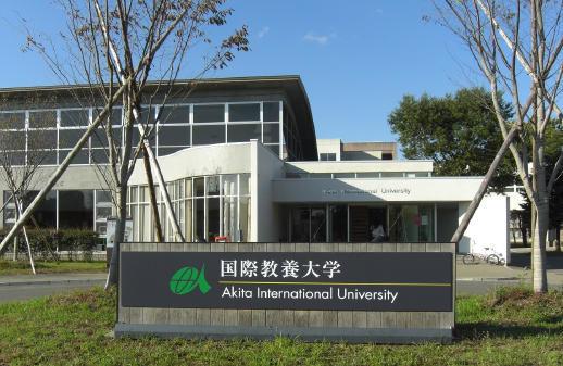 【交流公告】2019日本秋田教養大學參訪報名開始!歡迎同學踴躍報名