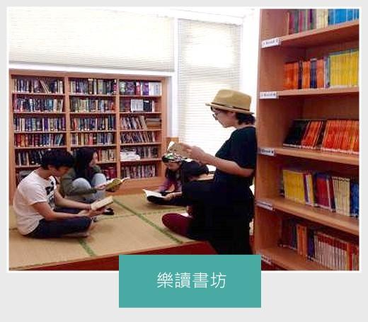 教學資源-2.jpg