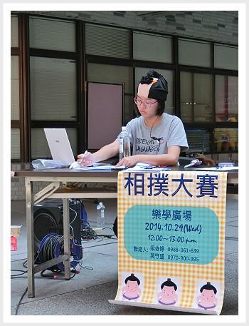 文化祭-B2.jpg